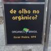 Loja na Oscar Freire é especializada em produtos orgânicos
