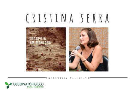 Entrevista Cristina Serra (3)